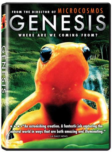 Генезис