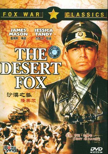 The Desert Fox: The Story of Rommel / Лис пустыни (1951)