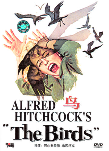 Birds, The / Птицы (1963)