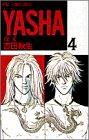 Yasha(夜叉) (4)