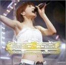 後藤真希コンサートツアー2004春~真金色に塗っちゃえ!~