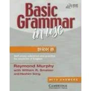 Basic Grammar in Use Korean Edition