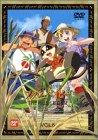 大草原の小さな天使 ブッシュベイビー DVD vol.8