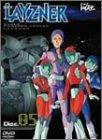 蒼き流星SPTレイズナー DISC5