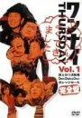 ワンナイ THURSDAY Vol.1 (商品イメージ)