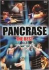 PANCRASE THE BEST Vol.2