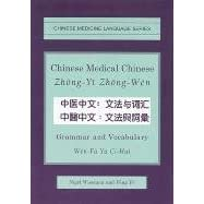 Chinese Medical Chinese: Grammar and Vocabulary