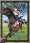 大草原の小さな天使 ブッシュベイビー DVD vol.4