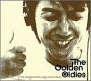 FUKUYAMA ENGINEERING GOLDEN OLDIES CLUB『「福山エンヂニヤリング」サウンドトラック The Golden Oldies』タイトルながっ(笑)『f』を探した時に見つけて、曲のラインナップ見て借りてしまった。