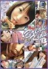 (DVD)ブレイクキッズ13中里愛菜