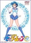 美少女戦士セーラームーン Vol.2