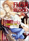FLESH & BLOOD〈1〉