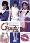 G-taste スペシャル版(1)