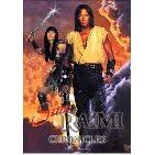 Sam Raimi Chronicles.