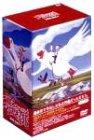 ニルスのふしぎな旅 TVシリーズ DVD-BOX1