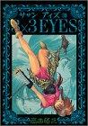 3×3(サザン)EYES (38)