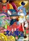 ドロロンえん魔くん Vol.1