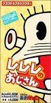 デスクトップキャラクター レレレのおじさん Go!5キャンペーン