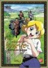 大草原の小さな天使 ブッシュベイビー DVD vol.1