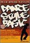 ダンス・スタイル・ベイシック