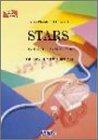 ピアノピース314 STARS/中島美嘉