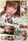 (DVD)ブレイクキッズ13水木えみ