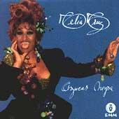 Celia Cruz - Azucar Negra - Zortam Music