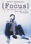 [Focus]