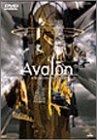 アヴァロン Avalon