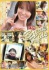 (DVD)ブレイクキッズ13愛香