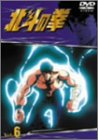 TVシリーズ 北斗の拳 Vol.6