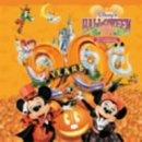 東京ディズニーランド ディズニー・ハロウィーン 2003(CCCD)