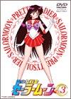 美少女戦士セーラームーン Vol.3