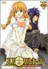 クロノクルセイド Chapter.5<通常版>