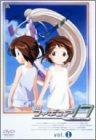 フィギュア17 つばさ&ヒカル(1)