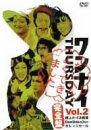 ワンナイ THURSDAY Vol.2 (商品イメージ)
