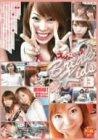 (DVD)ブレイクキッズ13柴崎みう・みな