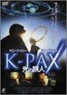 K-PAX 光の旅人