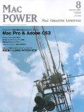 MAC POWER (マックパワー) 2007年 08月号 [雑誌]