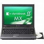 東芝 dynabook SS MX/25A PAMX25ALX