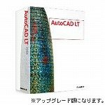 AutoCAD LT 2008 Commercial Upgrade from AutoCAD LT 2005-07