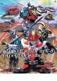 2008年カレンダー仮面ライダー電王