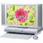 日本電気 VALUESTAR S VS700/HG 一体型/20型ワイド液晶) Vista-HomePremium PC-VS700HG