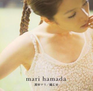 濱田マリの画像 p1_28