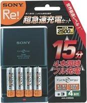 SONY BCG-34HUE4 超急速充電セット