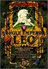 ジャングル大帝 (Volume 1)