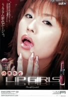 LIP GIRLS