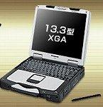 TOUGHBOOK CF-30(13.3型・XGA液晶・無線LAN)