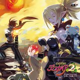 魔界戦記ディスガイア2 アレンジサウンドトラック