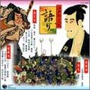 江戸の文化(5)祭り太鼓/相撲甚句/木遣り